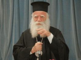 elegxetai-gia-apeitharxia-o-serafeim kythiron-apo-tin-iera-synodo