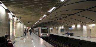 metro-athina