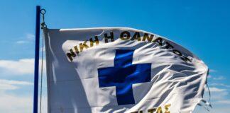 flag, greek, revolutionary